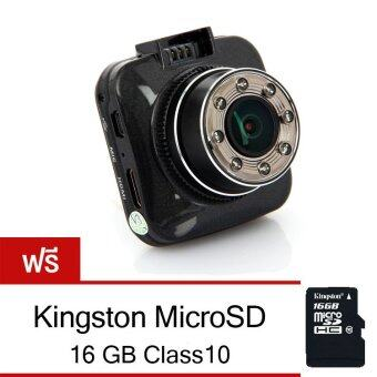 "Gateway Full HD 1080P 2.0"" LCD Car DVR Dash Camera Recorder G-sensor H.264 WDR 8 IR G55 - Black (ฟรี เมมโมรี 16 GB )"