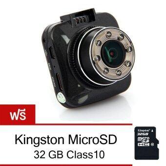 Gateway Full HD G55 G-sensor H.264 WDR 8 IR - Black (ฟรี เมมโมรี 32 GB )