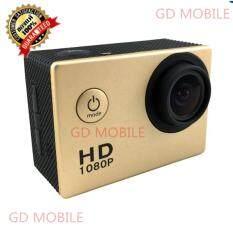 Gd Mobile Action Camera กล้องกันน้ำ 2.0 Hd Dv 1080p Sports Camera No Wifi Jx 100% ของแท้เท่านั้น ราคา 440 บาท(-72%)