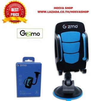 Gizmo Car Holder แท่นวางโทรศัพท์ในรถยนต์ รุ่น GH004 (Black/Blue)