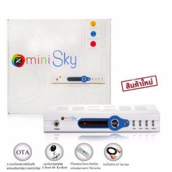 ราคา GMM Z MINI SKY เครื่องรับสัญญาณดาวเทียม จีเอ็มเอ็ม แซท mini sky