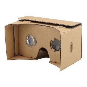 Google Cardboard แว่น 3 มิติสำหรับโทรศัพท์มือถือ
