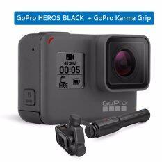 Gopro Hero5 Black + Gopro Karma Grip กล้อง Action Camera พร้อมด้ามจับป้องกันการสั่นไหว ราคา 29,500 บาท(-9%)