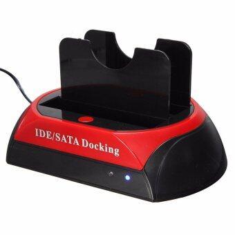 Hard Disk Docking (SATA + IDE) USB2.0