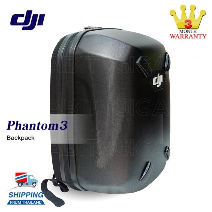 Hardshell Bag Backpack for DJI Phantom 3 Series/ Waterproof ...