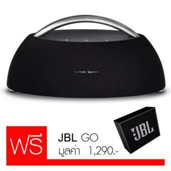 Harman Kardon GO+PLAY BLK + JBL GO มูลค่า 1,290.-