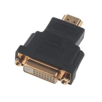 HDMI Male To DVI-D Female 24+1 DVI Cord Cable Converter Adapter