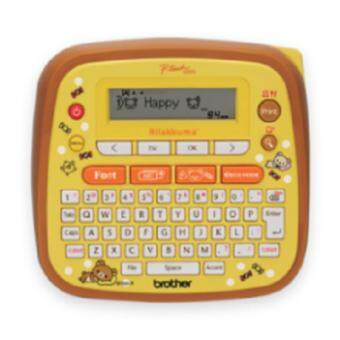 เครื่องพิมพ์ฉลากขนาดเล็ก ลาย Hello Kitty PT-D200RK