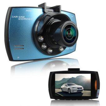 HHsociety กล้องติดรถยนต์ Full HD รุ่น GS-9000 (สีฟ้า)