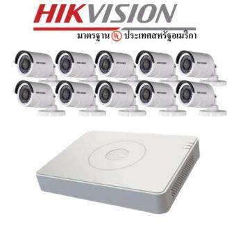 Hikvision ชุดกล้องวงจรปิด Hivision (DS-2CE16C0T-IR = 10 DS-7116HGHI-F1=1)(White)
