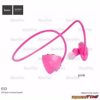 Hoco ES3 Sport Bluetooth Headset In-ear หูฟังบลูทูธแบบสอดหู Sport Earphone ออกกำลังกาย