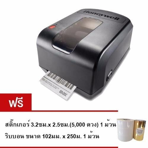 Honeywell Barcode Printer Model PC42T เครื่องพิมพ์บาร์โค้ด ฟรี ribbon  1 ม้วน + sticker 1 ม้วน