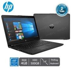 "HP 14-bs542TU (2DG70PA#AKL) Pentium N3710/4GB/500GB/14""/DOS (Jet Black)"