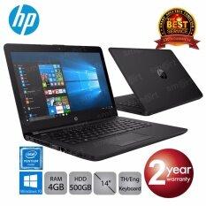 """HP 14-bs543TU (2DG71PA#AKL) Pentium N3710/4GB/500GB/14""""/Win10 (Jet Black)"""