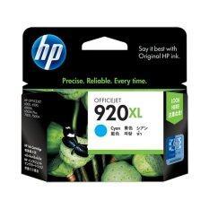 HP 920XL High Yield Cyan Original Ink Cartridge - Blue