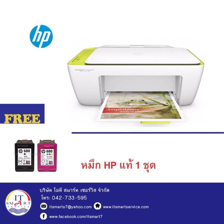 HP DESKJET ALL-IN-ONE PRINTER 2135 (White)