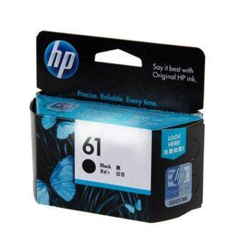 HP ตลับหมึก HP 61 BK For HP 1050 * 2050 *1510