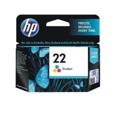 HP Ink Deskjet 22 Tri Colour (C9352AA) image