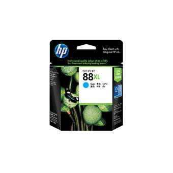HP Ink HP (88XL)#C9391A C K550 series(Light blue)