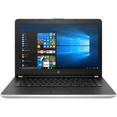 HP Notebook 14-bs045TX ( Natural Silver )