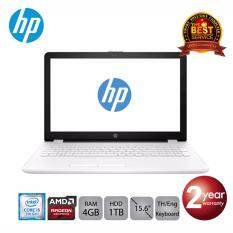 HP Notebook 15-bs016TX (2DN41PA#AKL) i5-7200U/4GB/1TB/AMD530(4)/15.6/Dos (Snow White)