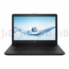 HP NOTEBOOK INTEL_PENTIUM HP 14-BS542TU