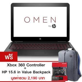 HP Omen Gaming 15-ax201TX Intel Core i7 / NVIDIAGeForceGTX 1050 GDDR5 4GB (Shadow Mesh)