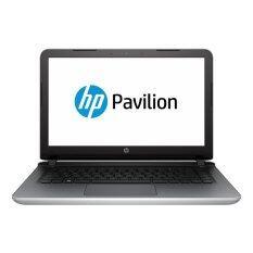 HP Pavilion 14-ab042TX i5-5200U/4G/1T/G940(2)/Dos (White)
