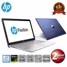 HP Pavilion 15-cc008TX (2DP03PA#AKL) i7-7500U/4GB/1TB/940MX(4)/15.6/Dos (Opulent Blue)