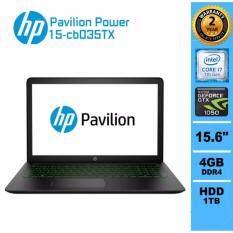 HP Pavilion Power 15-cb035TX 2EA09PA#AKL(Acid Green)