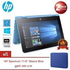 "HP Pavilion x360 11-ab039TU (1HP40PA#AKL) Pentium N3710/4GB/128GB SSD/11.6""/Win10 (Aqua Blue)"