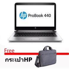 "HP Probook 440G3-304TX i7 6500U 2.5GHz 4 GB R7 M340 2GB 1TB DOS 14"" (Black)  Free Bag HP"