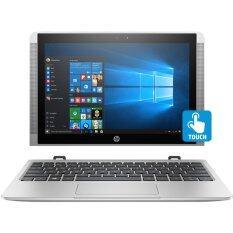 HP x2 Detachable 10-p032TU (Silver)