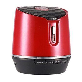 HTD ลำโพง MP3 Bluetooth รุ่น S05B (Red)