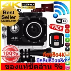 I-Smart Sports Cam Wifi+wrist Rf 4k ราคา 1,690 บาท(-25%)