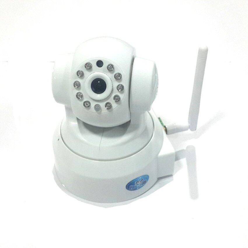 i-Unique PnP IP Camera C7837WIP 1.3 Mega and Ir Cut 1280x720 Pixel (White)