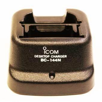 ICOM แท่นชาร์จ วิทยุสื่อสาร BC-144N สำหรับ ICOM 3FGX, ICOM V82T(ใช้กับแบตเตอรี่ GS-YUASA ได้)