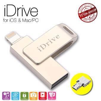 iDrive iDiskk Pro 64GB (ของแท้) USB 2.0 แฟลชไดร์ฟสำรองข้อมูล iPhone,IPad แบบหมุน + OTG
