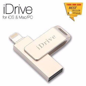 iDrive iDiskk Pro (ของแท้) LX-811 32GB Kingston C10 แฟลชไดร์ฟสำรองข้อมูล iPhone,IPad แบบหมุน