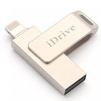 iDrive iDiskk Pro รุ่นLX-811 USB 2.0 64GB แฟลชไดร์ฟสำรองข้อมูล iPhone,IPad แบบหมุน