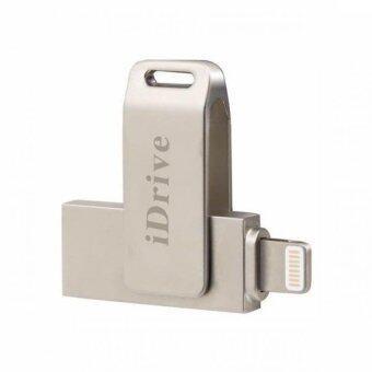 iDrive แฟลชไดร์ฟ สำรองข้อมูลต่างๆบน iPhone / iPad - 32GB