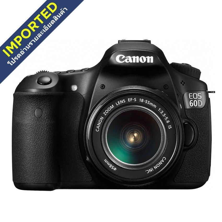 (IMPORTED) Canon EOS 60D Digital Camera with 18-55mm + 55-250mm Twin Lens Kit