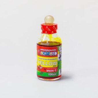 Inkman น้ำหมึกเติม แคนนอน Canon inkjet Refill ขนาด 100 ml.