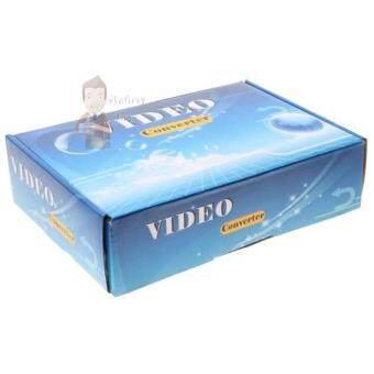 INN HDMI TO VGA CONVERTER BOX HDV-337 รุ่น HDMI TO VGA Converter