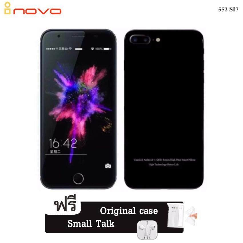 inovo โทรศัพท์มือถือ iNOVO i552 Si7 Ram1GB/Rom8GB 5.5