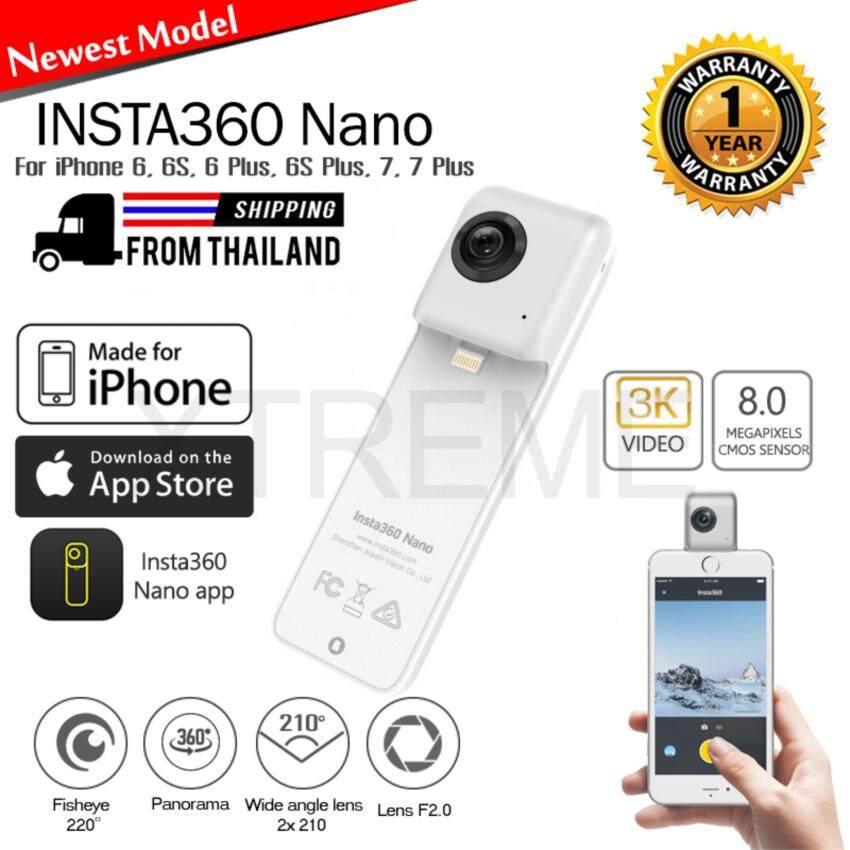 Insta360 Nano / 360 Degree Camera ...