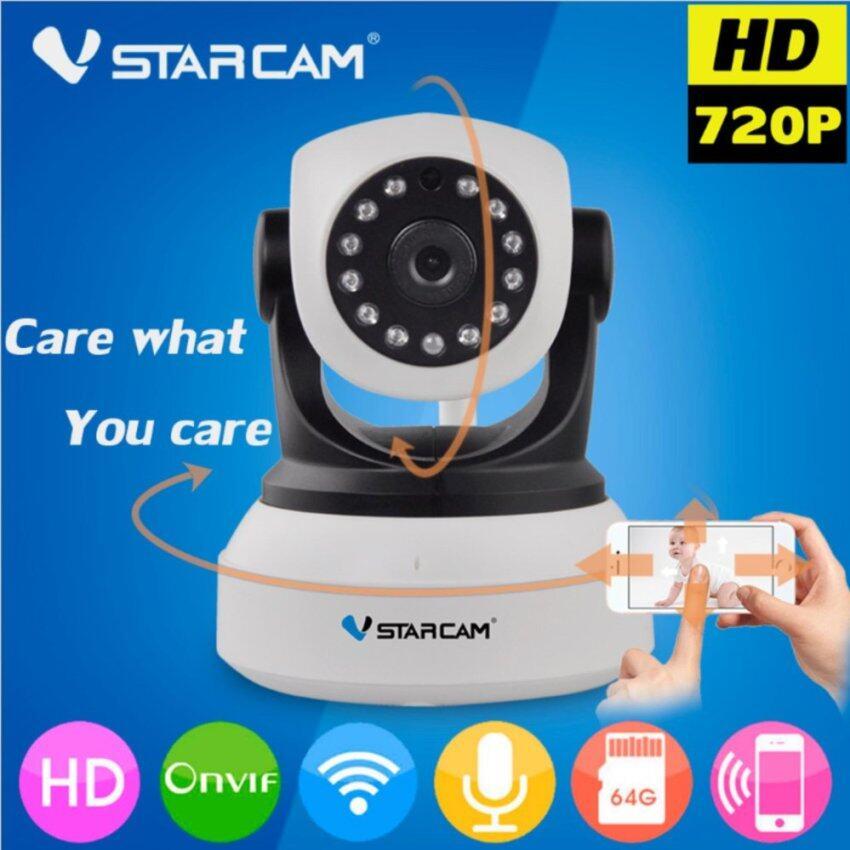กล้องวงจรปิด IP Camera รุ่น C7824 รองรับ SD CARD 64G 1.0 Mp and IR Cut WIP HD ONVIF (สีขาว/ดำ)