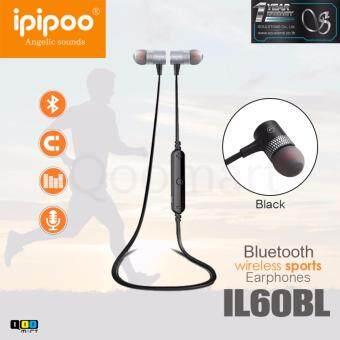 ราคา iPIPOO หูฟังบลูทูธ รุ่น IL60BL Wireless Sport สีเทา (Grey)