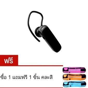 ซื้อ/ขาย Jabra Bluetooth Headset รุ่น mini Talk (สีดำ) 1ตัว ฟริ กระเป๋ากีฬาคาดเอวใส่โทรศัพท์มือถือ 1ชิ้น( คละสี )