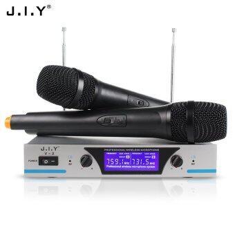 ไมค์โครโฟน แบบไร้สาย JIY wireless mic V3